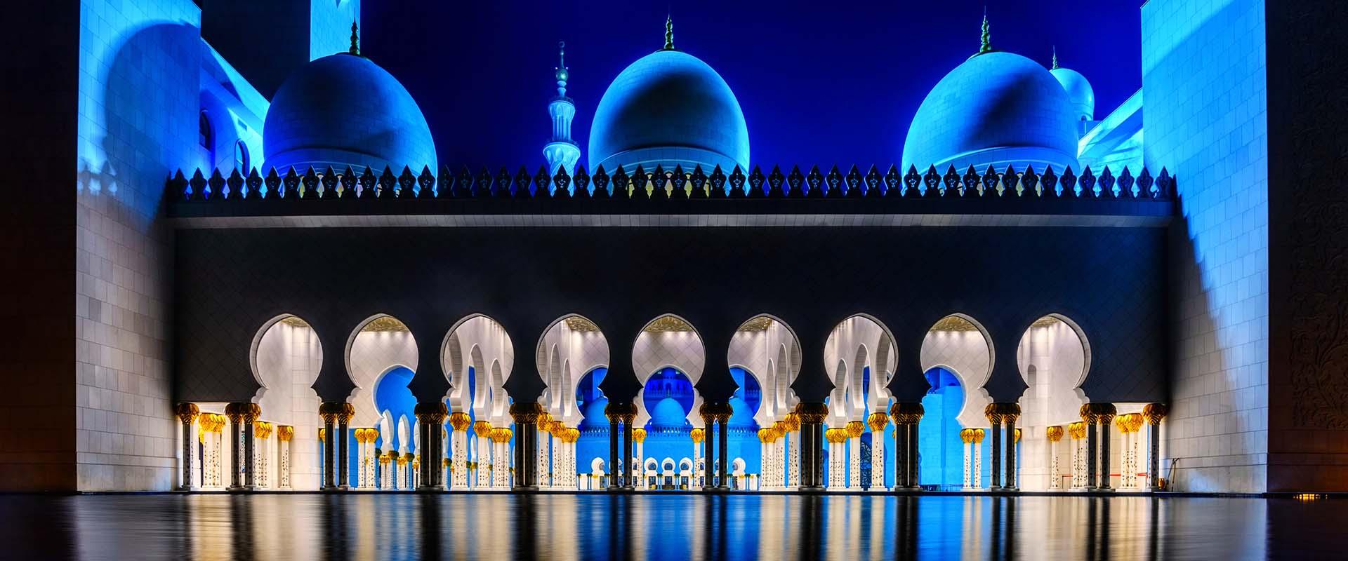 Best Uae 2017 eid al-fitr food - UAE_EidAlFitr_1920_800  Pictures_369935 .jpg